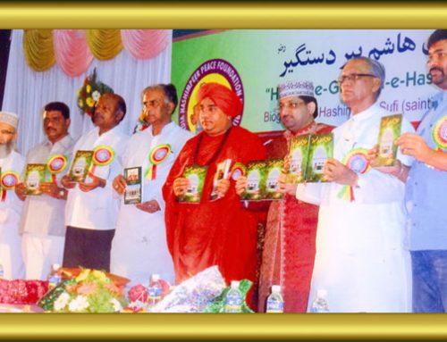 Release ceremony of Book Haqaiq-e-Gulistan-e-Hashimpeer-17