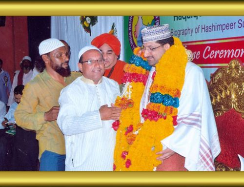 Release ceremony of Book Haqaiq-e-Gulistan-e-Hashimpeer-3