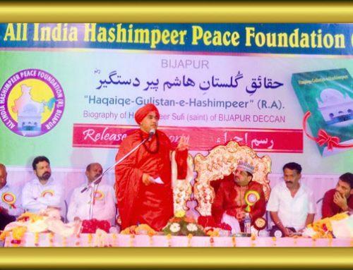 Release ceremony of Book Haqaiq-e-Gulistan-e-Hashimpeer-5