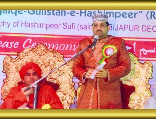 Release ceremony of Book Haqaiq-e-Gulistan-e-Hashimpeer-6