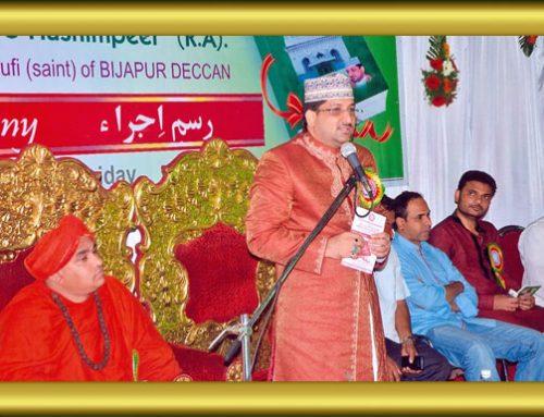 Release ceremony of Book Haqaiq-e-Gulistan-e-Hashimpeer-8