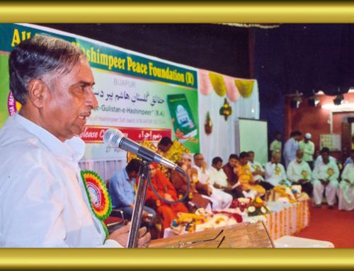 Release ceremony of Book Haqaiq-e-Gulistan-e-Hashimpeer-10