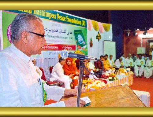 Release ceremony of Book Haqaiq-e-Gulistan-e-Hashimpeer-11