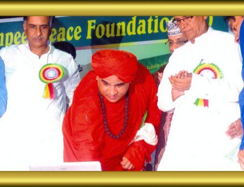 Release ceremony of Book Haqaiq-e-Gulistan-e-Hashimpeer-13
