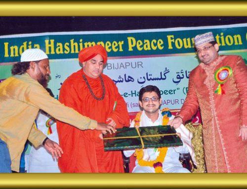 Release ceremony of Book Haqaiq-e-Gulistan-e-Hashimpeer-16