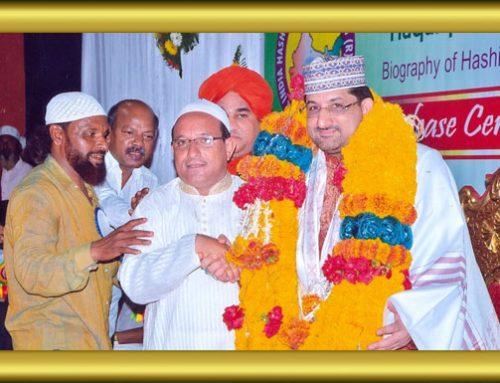 Release ceremony of Book Haqaiq-e-Gulistan-e-Hashimpeer-18
