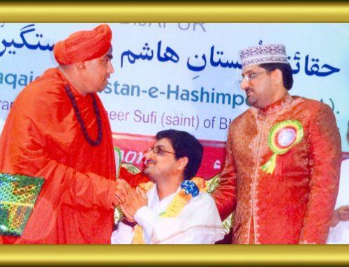 Release ceremony of Book Haqaiq-e-Gulistan-e-Hashimpeer-19