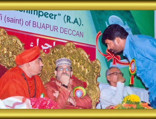 Release ceremony of Book Haqaiq-e-Gulistan-e-Hashimpeer-20