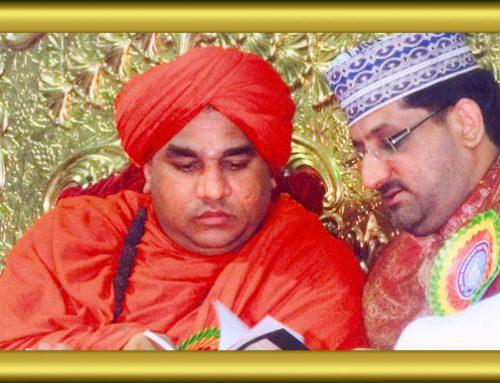 Release ceremony of Book Haqaiq-e-Gulistan-e-Hashimpeer-21