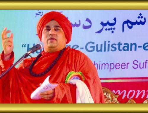 Release ceremony of Book Haqaiq-e-Gulistan-e-Hashimpeer-22